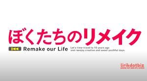 Remake our Life! OP Eng Lyrics (Koko kara Saki wa Uta ni Naranai by Poppin'Party)