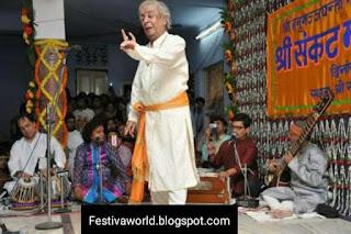 Sankat Mochan Music Festival, Varanasi