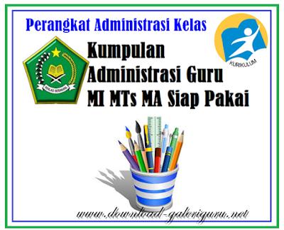 perangkat administrasi guru SD.MTS.SMA kurikulum 2013 | Download Galeri Guru