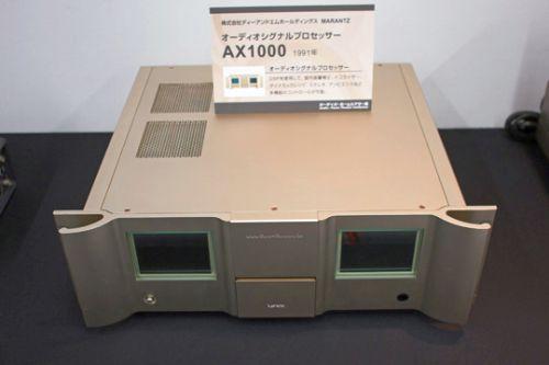 MARANTZ sound processor AX-1000 (1991)