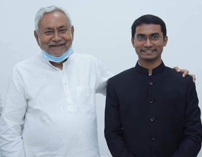 Upsc topper shubham kumar with cm Nitish Kumar
