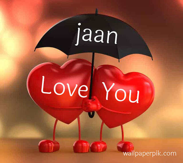 heart with i love you text