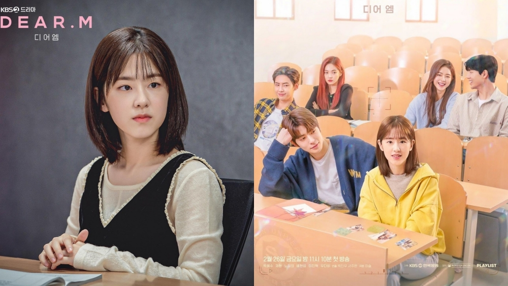 'Dear.M' Removed From KBS Broadcast Schedule Due to Park Hye Soo's Bullying Case?
