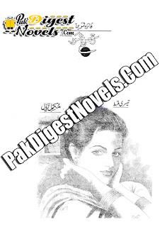 Raqs E Sharrar Episode 3 By Faiza Samreen