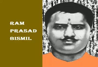 ram-prasad-bismil-the-great-poet