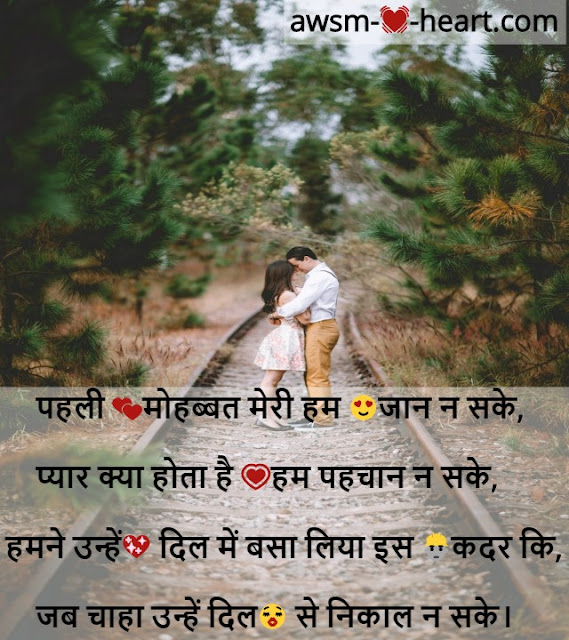 Love quotes for boyfriend with images