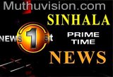 Sirasa News 7pm 19.09.2019 Sirasa TV
