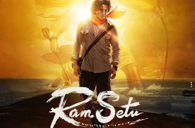 Ram Setu Full Movie Download in HD : Ram Setu Movie Download 720p