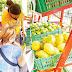 Disfrute de la mercatón en Cuba