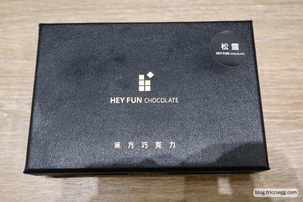 黑方巧克力3(6).JPG