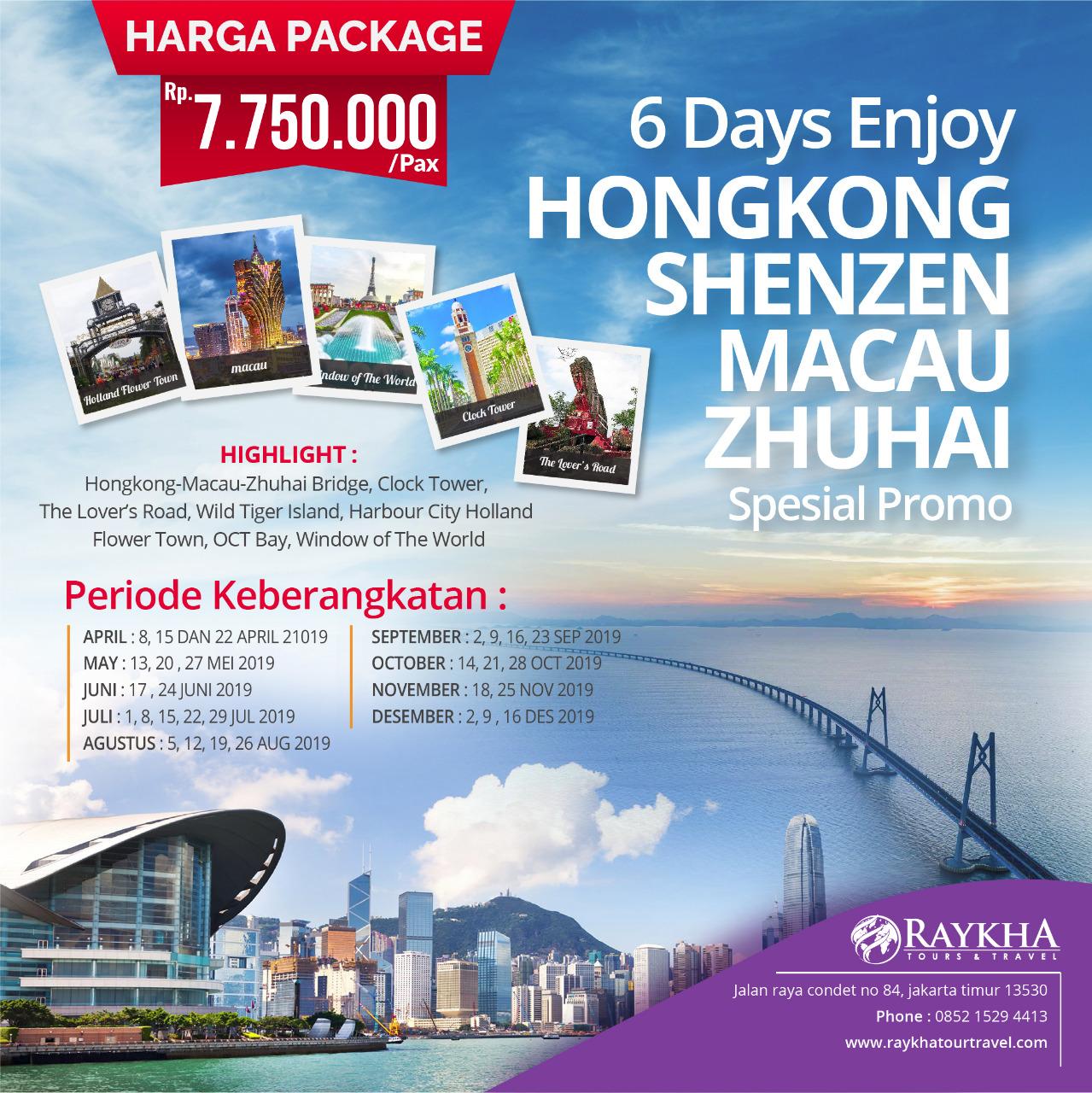 Tour honkong map tour.
