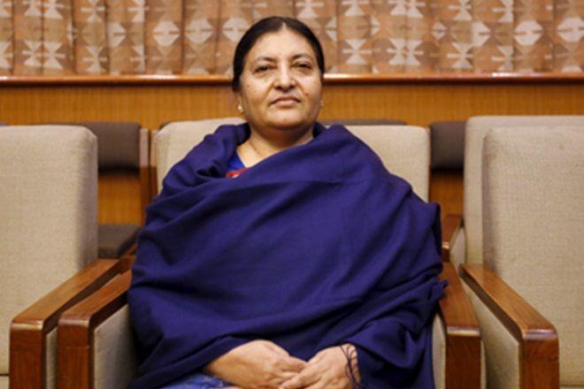 Bidya Devi Bhandari