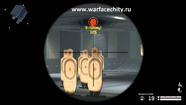 WARFACE X7 BLOODY МАКРОСЫ ДЛЯ ФАБАРМ КОМПАКТ