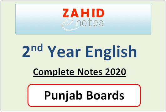 2nd year English notes pdf download