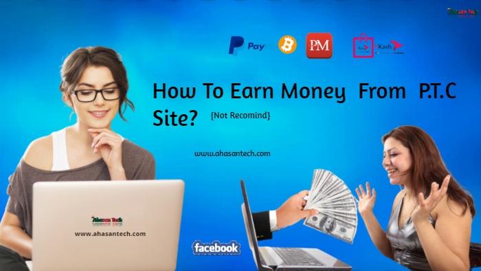 Make Money From PTC Site