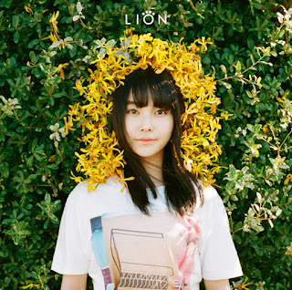 Ami Sakaguchi - LION | Runway de Waratte Opening Theme Song