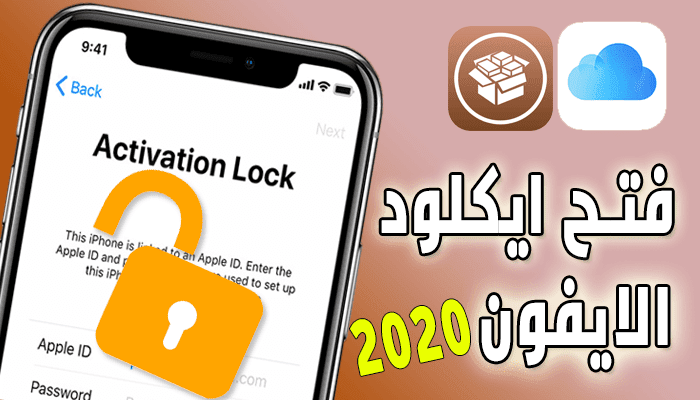 https://www.arbandr.com/2019/11/unlock-icloud-2020-checkra1n-ios13.html