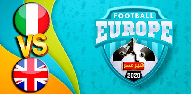 بث مباشر مشاهدة نهائي بطولة اليورو 2020 مجاناً
