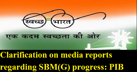 clarification-on-media-reports--on-sbm-paramnews-by-pib