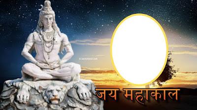 Mahakal photo frame.com