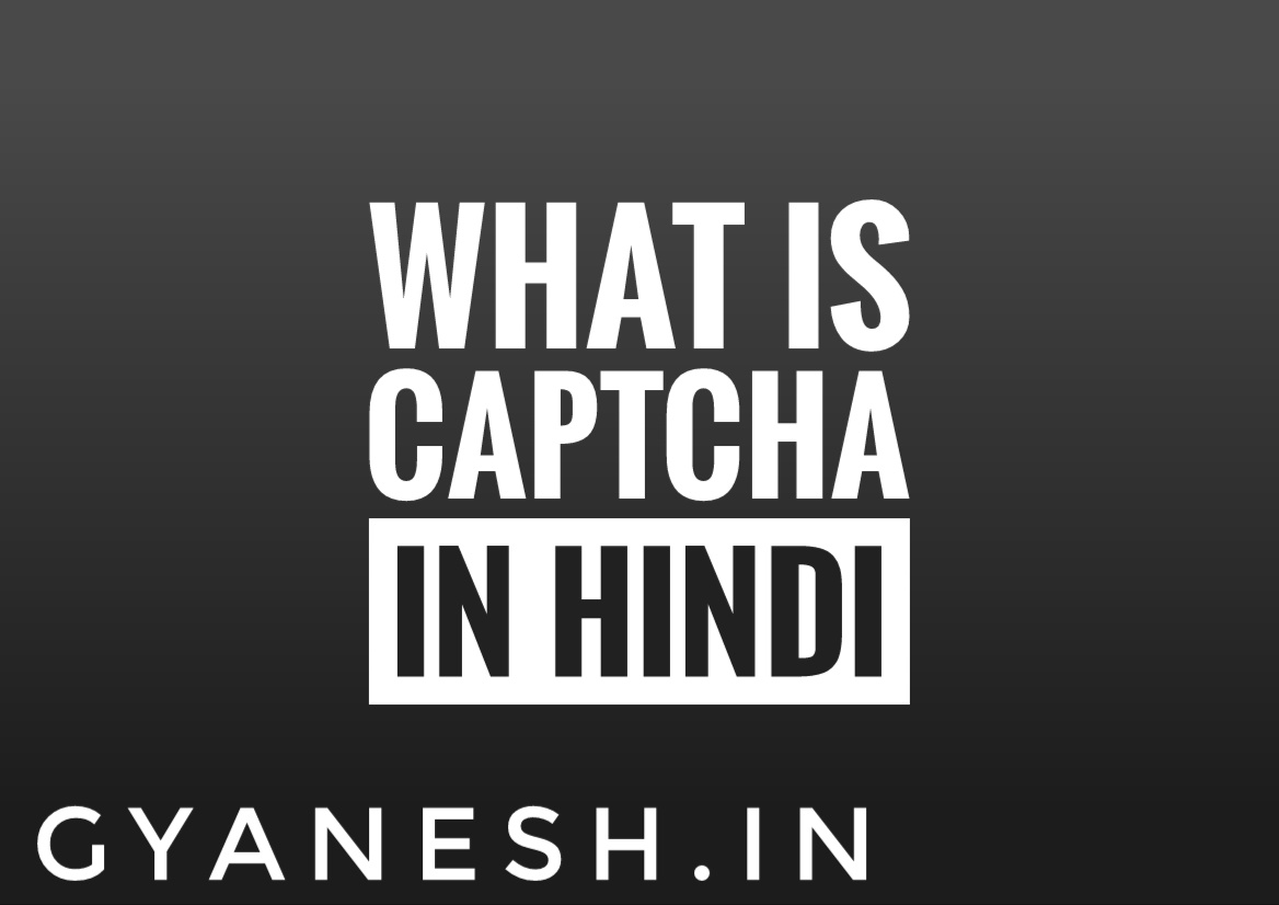 Captcha Code In Hindi