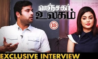 Director Manoj Beedha and Actress Anisha Ambrose Interview
