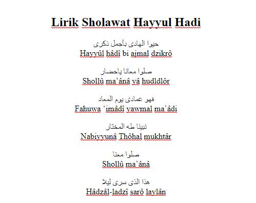 lirik hayyul hadi sholawat latin dan terjemahan