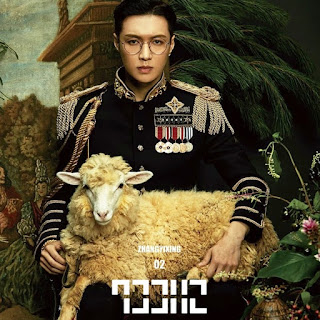EXO : LAY - LAY 02 SHEEP Albümü