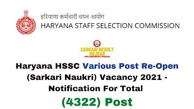 Free Job Alert: Haryana HSSC Various Post Re-Open (Sarkari Naukri) Vacancy 2021 - Notification For Total (4322) Post