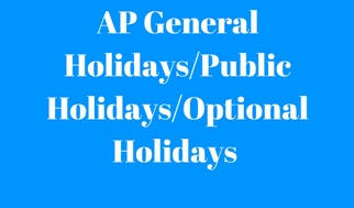 AP General Holidays and Optional Holidays for the year 2018 G.O.RT.No.2437 Dated: 31-10-2017