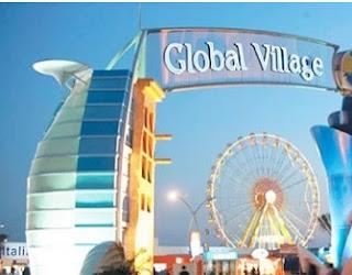 القرية العالمية في دبي القريه العالميه في دبي