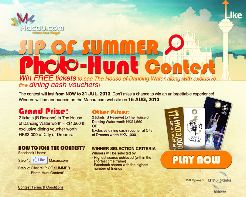 Promotion everywhere!: Sip of Summer Photo Hunt contest