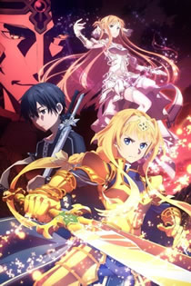 Sword Art Online: Alicization 2 Legendado