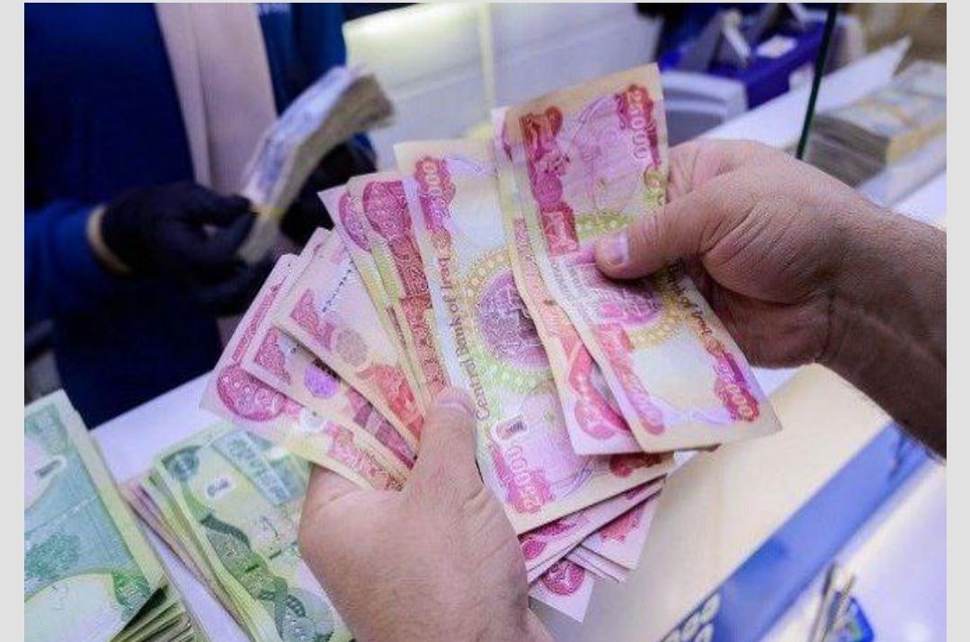 الرافدين يعلن توزيع رواتب مديريات التربية في بغداد والمحافظات