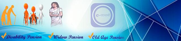 eLabharthi Bihar Payment List