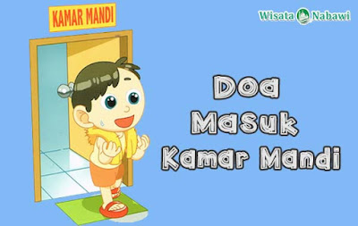 Doa Memasuki Jamban