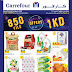 Carrefour Kuwait - Promotions