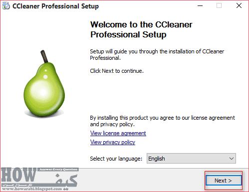 CCleaner v5.21.5700 + Business, Professional & Technician Crack ! [Latest]