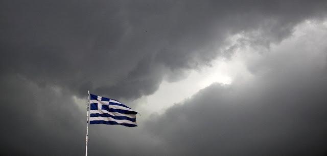 Η… «γεωπολιτική έκλειψη» της Ελλάδας!