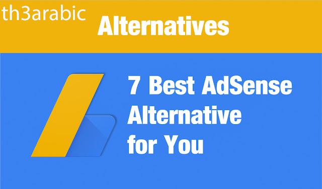 اهم المواقع البديلة التي سوف تعوضك على Adsense و ستحقق بها دخل مادي مهم