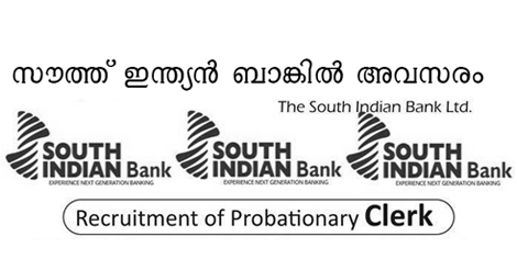 South Indian bank vacancy for 385 Probationary Clerk Posts