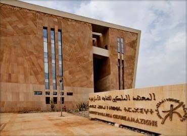 مجلس النواب يؤدي صلاة الجنازة على المعهد الملكي للثقافة الأمازيغية