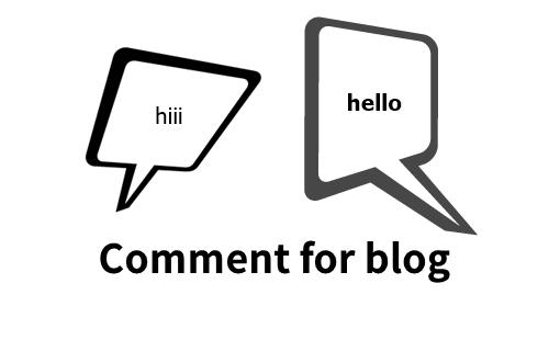 blog के लिए कमेंट सिस्टम