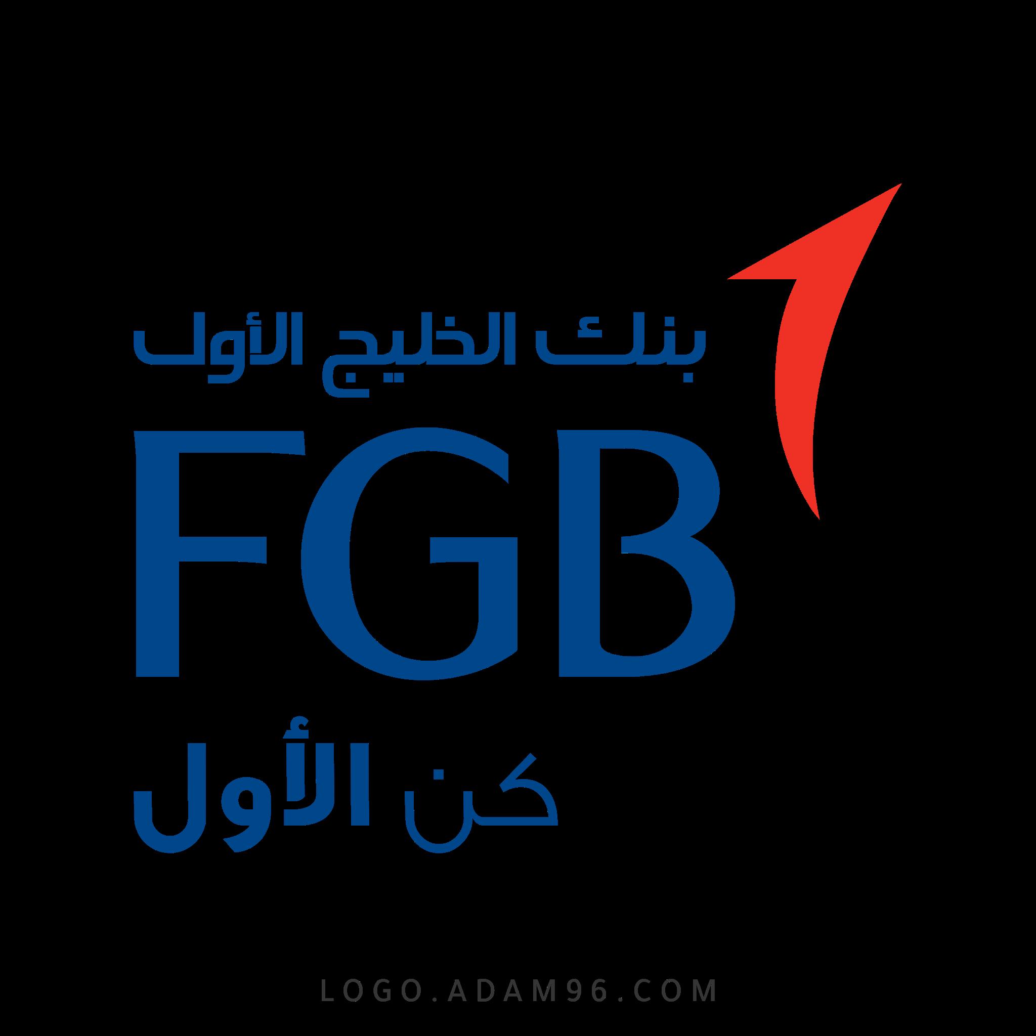 تحميل شعار بنك الخليج الأول لوجو رسمي عالي الجودة PNG