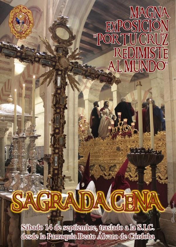 Cartel de la Hermandad de la Sagrada Cena de Córdoba en la Magna Exposición