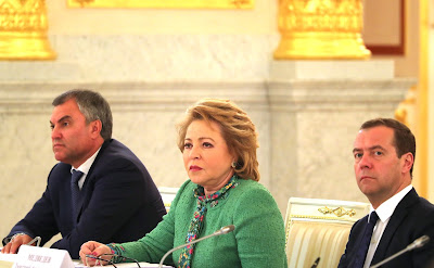 State Duma Speaker Vyacheslav Volodin, Federation Council Speaker Valentina Matviyenko and Prime Minister Dmitry Medvedev at the meeting of the Supreme State Council of the Union State of Russia and Belarus.