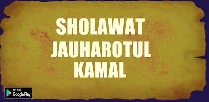 Sholawat Jauharotul Kamal Fi Madh Khair al-Rijal Lengkap dengan Keutamannya