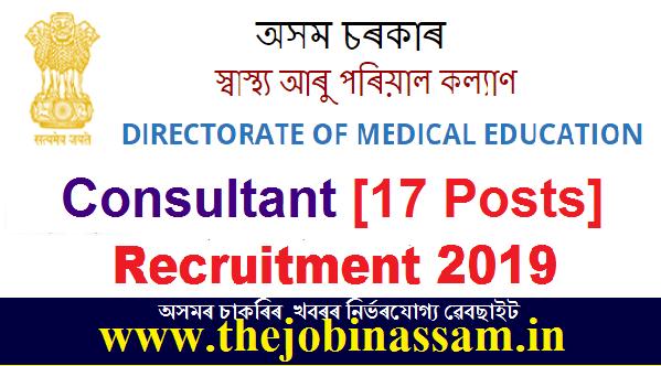 Directorate Of Medical Education, Assam Recruitment 2019