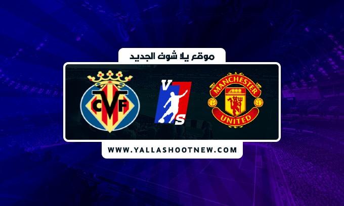 نتيجة مباراة مانشستر يونايتد وفياريال اليوم 29/9/2021 في دوري ابطال اوروبا