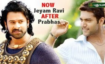 After Prabhas, Jeyam Ravi offers 2 years of call sheet | First Frame